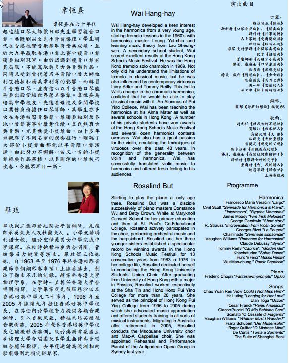 2013-03-11_23_31_02-leafletback
