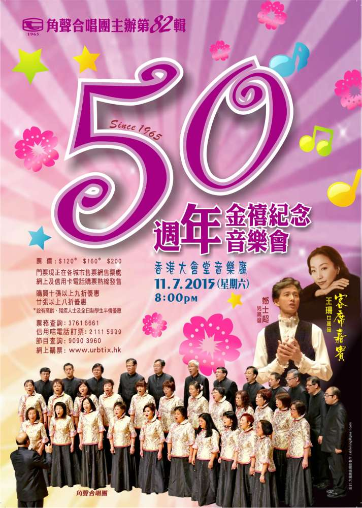KS82_50th_anniversary_cover_v3